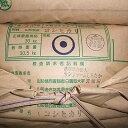 【平成28年産】 コシヒカリ 玄米30Kg【農家直送】【10kgずつに小分け致します】