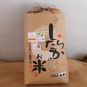 【令和元年産】【安定のおいしさ】山形の定番!はえぬき玄米10kg!【農家直送】
