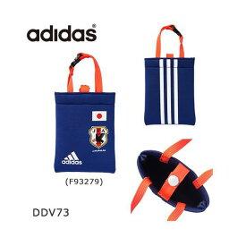 adidas アディダス サッカー日本代表 マルチケース JFA MULTI CASE DDV73(ジャパンブルー/ホワイト)【クリックポスト可】