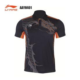 LI-NING AAYH401 ユニ ドラゴンモチーフ ゲームシャツ/ リーニン【クリックポスト可】