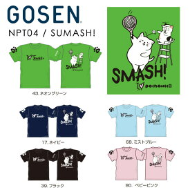 GOSEN NPT04 pochaneco SMASH! テニスウェア(ユニセックス) ぽちゃ猫 ゴーセン【クリックポスト可/取り寄せ・数量限定】
