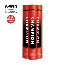 A-WIN 9433 チャンピオン バドミントンシャトル[第一種検定合格球/大会球] アーウィン