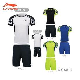 LI-NING AATN013 ゲームシャツ+ハーフパンツ セット(ユニ/メンズ) バドミントンウェア リーニン【日本バドミントン協会審査合格品】