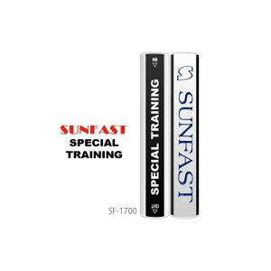 SUNFASTSPECIALTRAINING(スペシャルトレーニング)バドミントンシャトルサンファスト【即日出荷/第2種検定相当球】