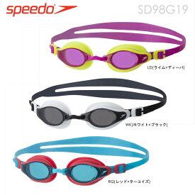 【特価】SPEEDO SD98G19 スイム ゴーグル・レンズ マリナースプリームジュニア スピード18SS【即日出荷】