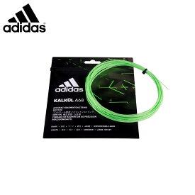 adidas ST916804 カラクル A68 ソーラーグリーン 1pc 10m バドミントンストリング(ガット) アディダス 2018FW【クリックポスト可/ 取り寄せ】