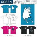 GOSEN NPT11 pochaneco しがみつき 〜シャトルをながめて〜 ぽちゃ猫シリーズ春企画Tシャツ2019 バドミントンウェア(…