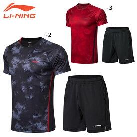 LI-NING AATN031 ゲームシャツ+パンツセット(ユニ/メンズ) バドミントンウェア リーニン【日本バドミントン協会審査合格品】