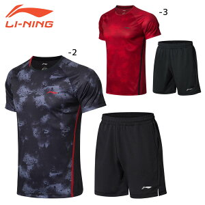 LI-NING AATN031 ゲームシャツ+パンツセット(ユニ/メンズ) バドミントンウェア リーニン【メール便可/日本バドミントン協会審査合格品】