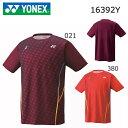 YONEX 16392Y ドライTシャツ 林丹(リンダン)モデル テニス・バドミントンウェア(ユニ/メンズ) ヨネックス 2018FW【限…