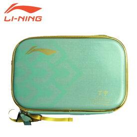 LI-NING ABJN108 卓球ケース リーニン