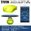 TAANSPTEスマートバドミントンセンサー外付けスイング・ショット・プレイスタイル測定器タアン