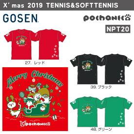 GOSEN NPT20 ぽちゃ猫 X'mas 2019 TENNIS&SOFTTENNIS 半袖Tシャツ(ユニ/メンズ) pochaneco リミテッドエディション 2019(クリスマス) テニスウェア ゴーセン【メール便可/限定品/取り寄せ】