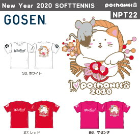 GOSEN NPT22 ぽちゃ猫 New Year 2020 SOFTTENNIS 半袖Tシャツ(ユニ/メンズ) pochaneco リミテッドエディション 2020(新年) ソフトテニスウェア ゴーセン【メール便可/限定品/取り寄せ】