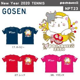 GOSEN NPT23 ぽちゃ猫 New Year 2020 TENNIS 半袖Tシャツ(ユニ/メンズ) pochaneco リミテッドエディション 2020(新年) テニスウェア ゴーセン【クリックポスト可/限定品/取り寄せ】