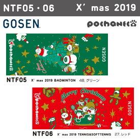 GOSEN NTF05 ぽちゃ猫 X'mas 2019 BADMINTON フェイスタオル pochaneco リミテッドエディション 2019(クリスマス) バドミントン ゴーセン【メール便可/限定品/取り寄せ】