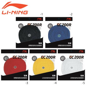 LI-NING AXJM058 タオルグリップ GC200R グリップテープ バドミントン・テニス リーニン【メール便可】