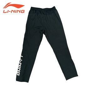 LI-NING AYKQ861 ウォームアップパンツ(裏地メッシュ付/オールシーズン) バドミントンウェア リーニン