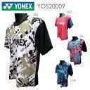 YONEX YOS20009 ユニドライTシャツ バドミントンウェア(ユニ/メンズ) ヨネックス【メール便可/限定品】