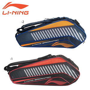 LI-NING ABJP054 ラケットバッグ(6本入) バドミントンバッグ リーニン