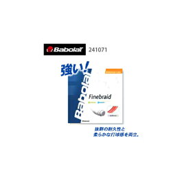 【特価】Babolat Finebraid 0.70mm 高耐久 バボラ【25%OFF/ クリックポスト可】