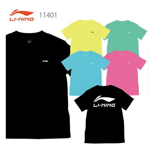 【即日出荷可】 LI-NING / リーニン 11401 ユニ Tシャツ [背面ロゴプリント] 【クリックポスト発送可】