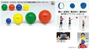 TOEI LIGHT B7070B ソフトフォームボール180青 トーエイライト【取り寄せ】