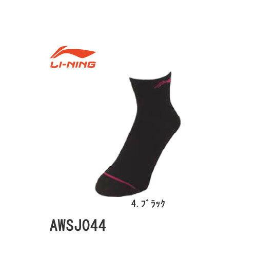 LI-NING AWSJ044 レディース アンクルソックス / リーニン【クリックポスト発送可/ 即日出荷】