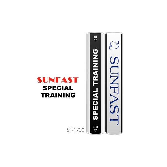 【即日出荷】SUNFAST SPECIAL TRAINING (サンファスト スペシャルトレーニング) 【第2種検定相当球】