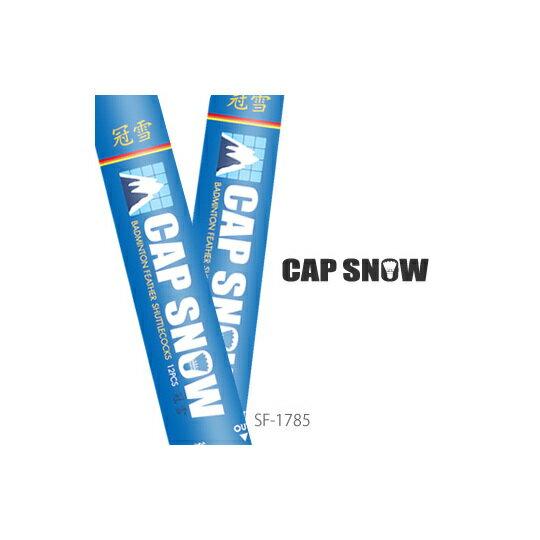 【即日出荷】CAP SNOW / キャップスノー [冠雪] バドミントンシャトル