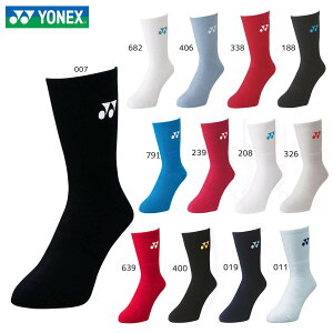 YONEX 19120 メンズソックス ソックス(メンズ) バドミントン・テニス 2021SS ヨネックス【メール便可/取り寄せ】