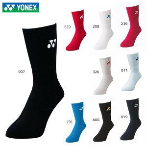 YONEX 29120 ウィメンズソックス ソックス(レディース) バドミントン・テニス 2021SS ヨネックス【メール便可/取り寄せ】