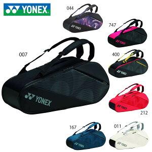YONEX BAG2012R ラケットバッグ6 バッグ テニス・バドミントン ヨネックス 2021SS【取り寄せ】