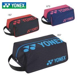 YONEX BAG2133 シューズケース バッグ バドミントン・テニス ヨネックス 2021FW【取り寄せ】