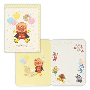 【新商品】日本ホールマーク赤ちゃん誕生お祝 アンパンマンと風船EAP-787479【グリーティングカード 封筒付き メッセージカード グリーティングカード キャラクター 出産お祝い 遊べる