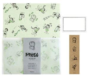 手紙 便箋 封筒 キャラクター かわいいグリーンフラッシュドラえもん レターセット(friends)DG-088