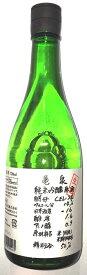 【しぼりたて】亀泉 しぼりたて 純米吟醸生原酒 CEL-24 720ml こだわり地酒 日本酒 冬限定 【要冷蔵】