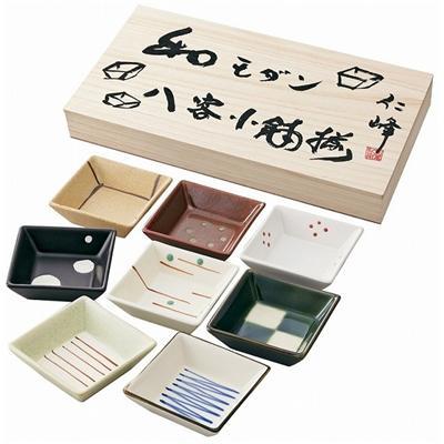 【和モダン 八客小鉢揃】 木箱入り 和 モダン 小鉢 小皿 食器 セット プレゼント ギフト 仁峰