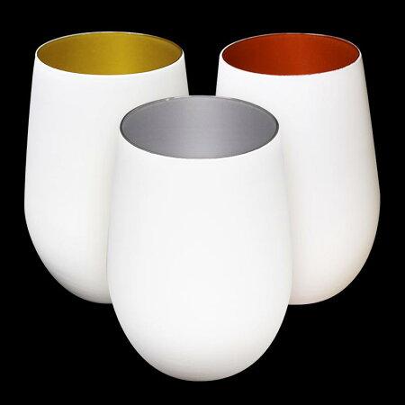 メタルカラータンブラータンブラー460mlグラステーブルウェア食器ガラスギフトプレゼントカラフルドイツ製