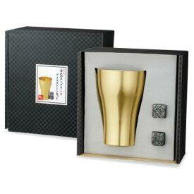 【金色のタンブラー&アイスストーンセット1個入り】 アイスストーン タンブラー コップ セット 大理石 ギフトボックス コップ