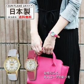 [公式]●日本製腕時計●【送料無料・1年保証】【即日出荷(休業日を除く13:00迄のご注文)】腕時計 レディース 白蝶貝キラキラ10ポイント ガラスストーン腕時計 2サイズ サン・フレイム SUN FLAME MADE IN JAPAN MJG-L-D89