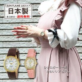 [公式]●日本製腕時計●【送料無料・1年保証】【即日出荷(休業日を除く13:00迄のご注文)】腕時計 レディース 2サイズ白蝶貝/10ポイントガラスストーン ブラウン/ピンク 受験 試験 サン・フレイム MADE IN JAPAN MJG-L-D91