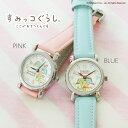 SX-V09 すみっコぐらし 腕時計 正規ライセンスを取得したサン・フレイムオリジナルデザインのキャラクターウォッチ ダイヤルに可愛らしいキャラクター 低価格 丸型 キッズ 女性用 ワンポイント サンフレイム 送料無料 1年保証