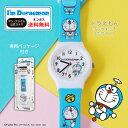 [正規ライセンシー商品]【送料無料・1年保証】【即日出荷(休業日を除く13:00迄のご注文)】ドラえもん I'm Doraemon…