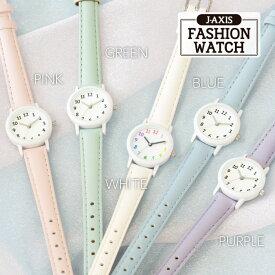 [公式]【送料無料・1年保証】【即日出荷(休業日を除く13:00迄のご注文)】腕時計 レディース 白い時計ケースのパステルカラー 細ベルトと白いケースが可愛らしい腕時計 小さめサイズ サン・フレイム SUN FLAME J-AXIS AL1354