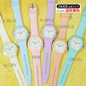 [公式]【送料無料・1年保証】【即日出荷(休業日を除く13:00迄のご注文)】腕時計 レディース メンズ 全6色パステルカラーでやさしい色合いの腕時計 見やすい 低価格 丸型 軽い シンプル サン・フレイム J-AXIS TCG73