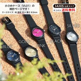 [公式]【送料無料・1年保証】【即日出荷(休業日を除く13:00迄のご注文)】腕時計 レディース シックで黒い時計ケースとベルトに放射状に輝くダイヤルが特徴の小さめサイズの腕時計 ブラック サン・フレイム J-AXIS VL01