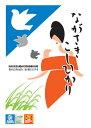 長崎県産 コシヒカリ 令和元年産 精白米 10kg (5kg×2袋)