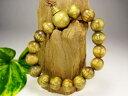 【数珠】緑檀(般若心経)Φ12±0.2mm【2本SET】