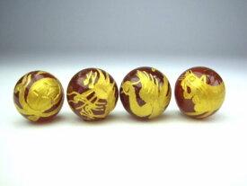 ※訳あり※【四神獣王:4種セット】レッドアゲート(赤メノウ)Φ12±0.2mm【ゴールド】
